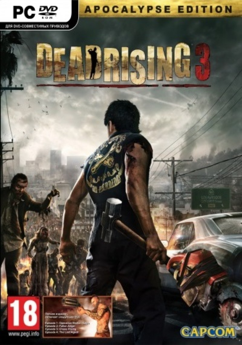 Dead Rising 3 Apocalypse Edition (Steam) Global CD KEY (Germany must use VPN for activation only)