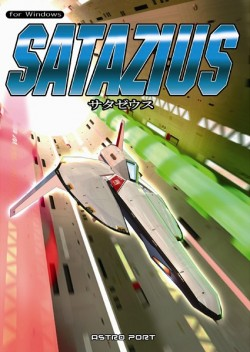 Satazius (Steam) Global CD KEY